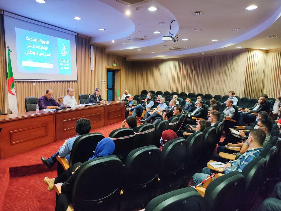 La 17e session du Conseil National s'est tenue ce 2 octobre 2020