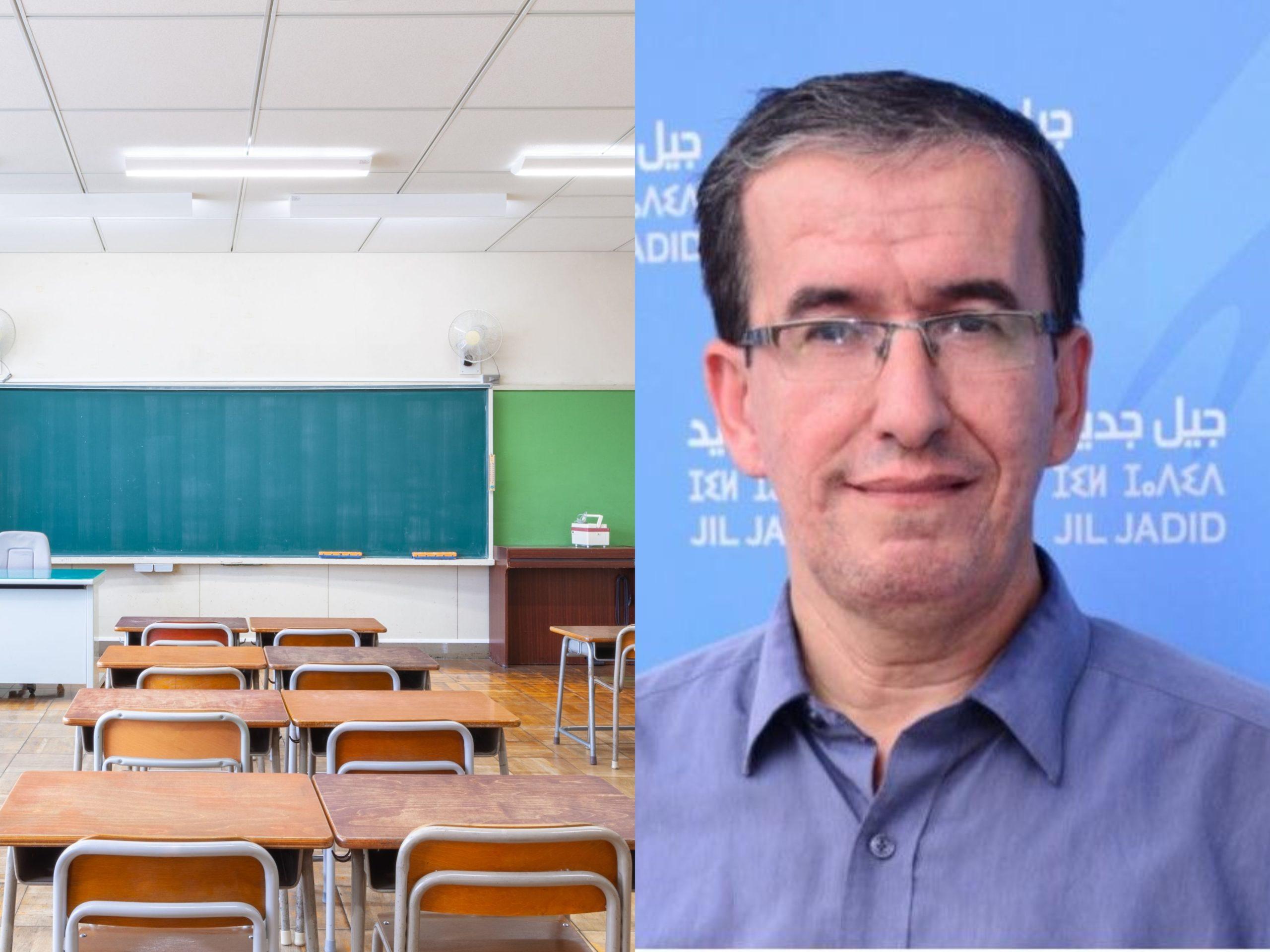 مدرسة رهينة للأيديولوجيات