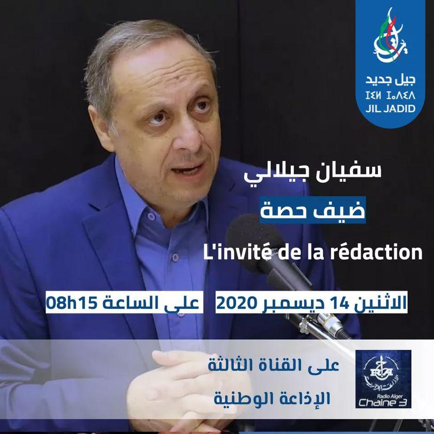 حوار الدكتور سفيان جيلالي صبيحة اليوم الإثنين 14ديسمبر على أثير القناة الإذاعية الثالثة