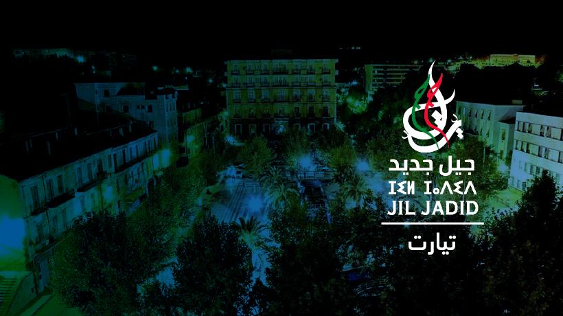 Rencontre entre une délégation du Secrétariat national et les militants de Jil Jadid à Tiaret